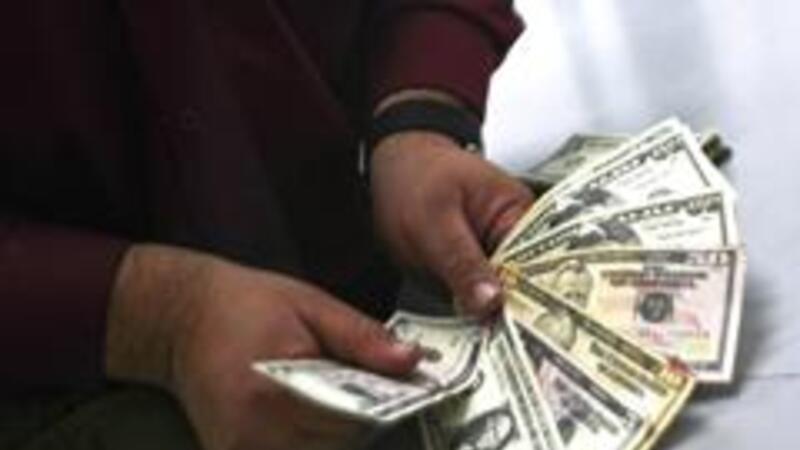 Modificaciones a las reglas de la ley contra el lavado de dinero (Foto: Notimex)